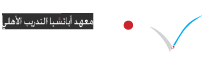 Logo of Apachia Institute Kuwait